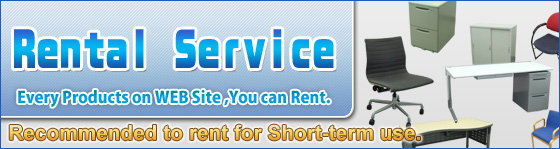 Every Products on WEB Site ,You can Rent.